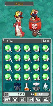卵がいっぱい