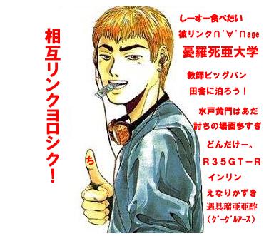 toukinshi000252.jpg