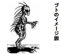 toukinshi000276.jpg