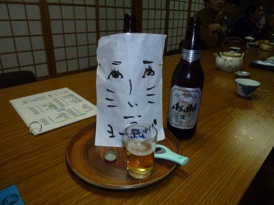 ビール@ヨーロッパ
