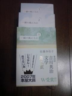 20080226205512.jpg