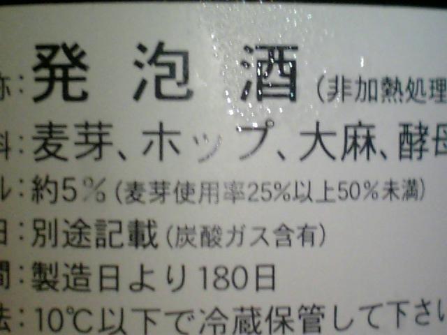 070917_193100_M.jpg