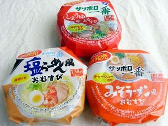 onigiri002_m.jpg