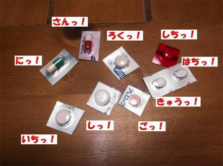 02_convert_20120229151639[1]