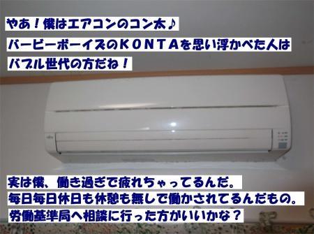 A03_convert_20120301161337[1]