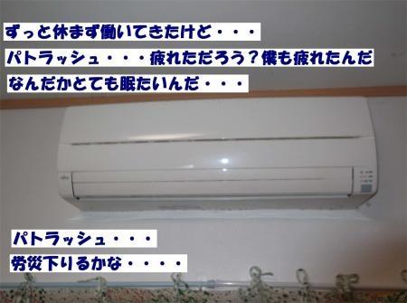 A04_convert_20120301161600[1]