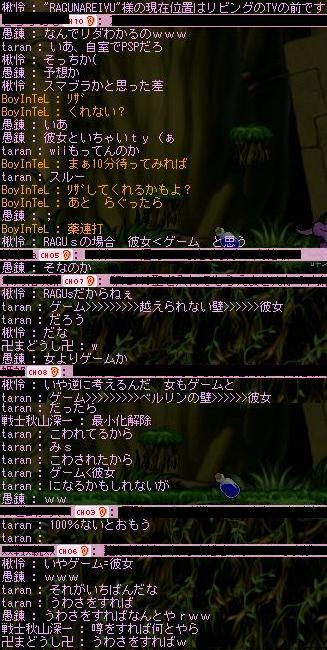 3/6_2