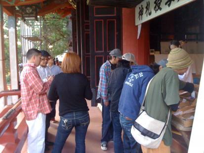 shopping_convert_20091009011608.jpg