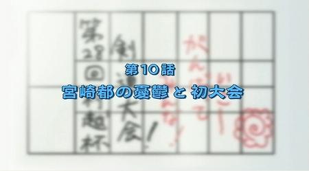 banbure10wa1.jpg