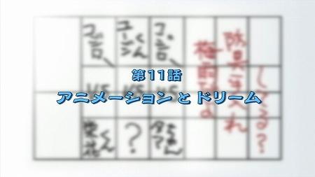 banbure11wa1.jpg