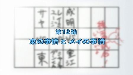 banbure12wa1.jpg