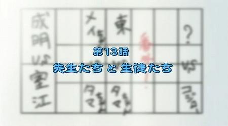 banbure13wa1.jpg