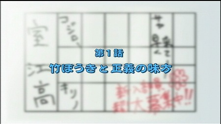 banbure1wa1.jpg
