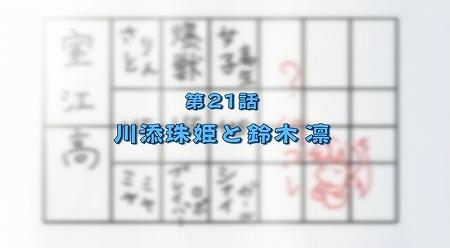 banbure21wa1.jpg