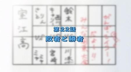 banbure22wa1.jpg