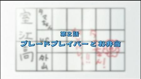 banbure2wa1.jpg