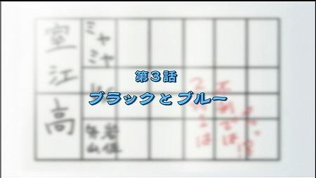 banbure3wa1.jpg