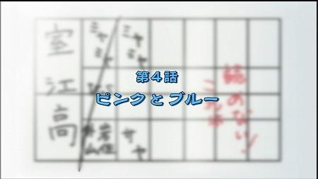 banbure4wa1.jpg