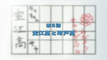 banbure5wa1.jpg