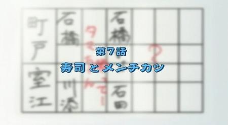 banbure7wa1.jpg