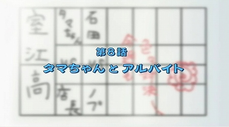 banbure8wa1.jpg