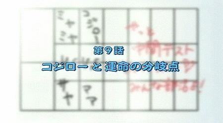 banbure9wa1.jpg