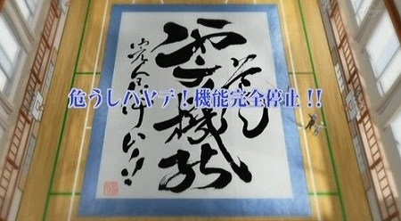 hayate38wa1.jpg