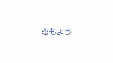minamike4wa1.jpg
