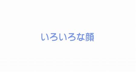 minamike7wa1.jpg
