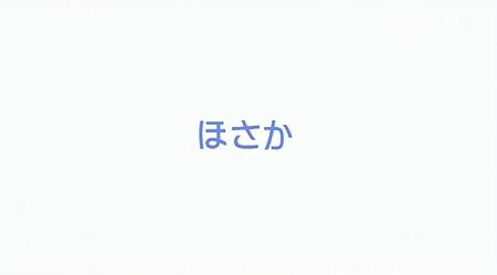 minamike8wa1.jpg