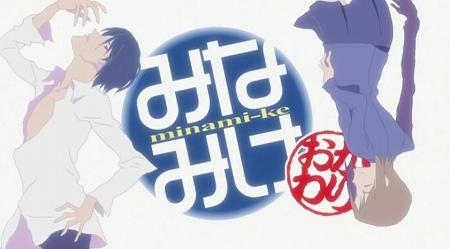 minamikeokawari9wa8.jpg