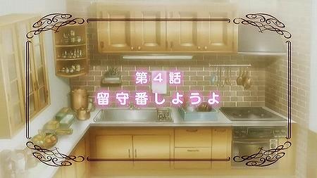 ninomiya4wa1.jpg