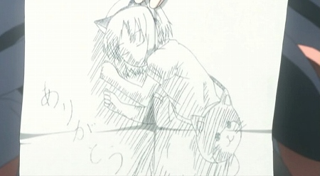 sigohumi10wa8.jpg