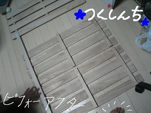 20060903163847.jpg