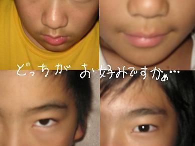 20060910155355.jpg