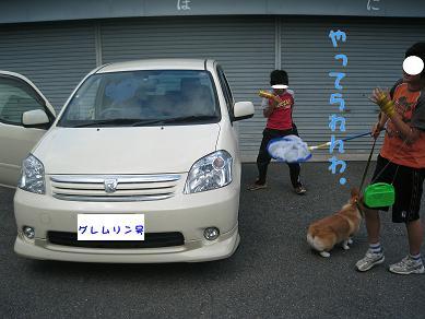 20061008210807.jpg