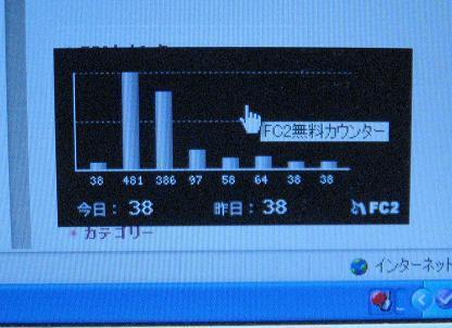 20061009222508.jpg