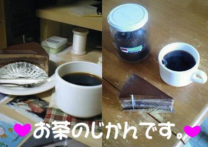 20070131141318.jpg