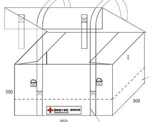 日赤福岡県支部パイプ椅子バッグ図面