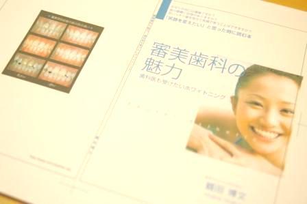 IMGP0941-tt.jpg