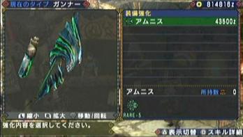 弓生産11