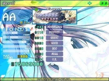 screen00012.jpg
