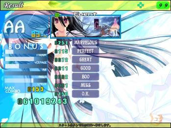 screen00014.jpg