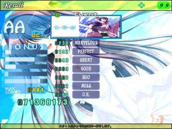screen00015.jpg