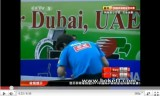 UAEオープン2011 王皓VS馬龍2/6