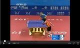 中国超級リーグ2011 馬琳 VS 水谷隼