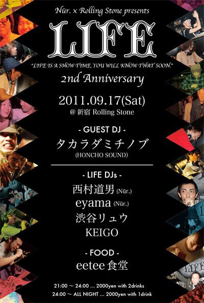LIFE 2nd Anniversary