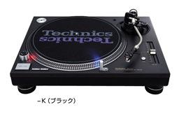 SL1200MK6