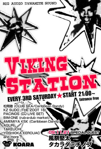 VIKING STATION