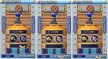 MixMaster_15_20071022211155.jpg